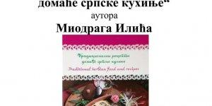 Promocija knjige Tradicionalni recepti domaće srpske kuhinje u Topoli